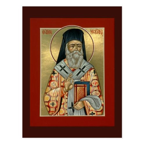 St. Nectarios Prayer Card