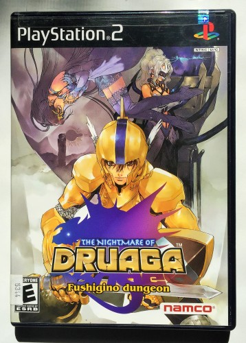 The Nightmare of Druaga