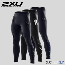 men Autumn and winter 2xu compression pants