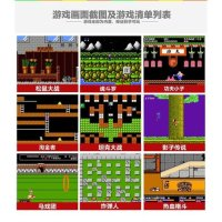 CoolBaby RS-8 2.5 inch LCD 260 8bit NES Games