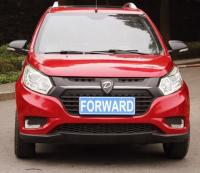 FORWARD - ELECTRIC SUV-Red
