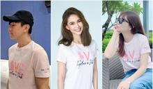林俊傑與昆凌的愛在心口 幫Ralph Lauren粉紅小馬T恤做慈善
