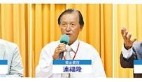 法稅真改革 良心救台灣(38)—違法拍賣人民土地嚴重挑戰聯合國社會正義精神與原則