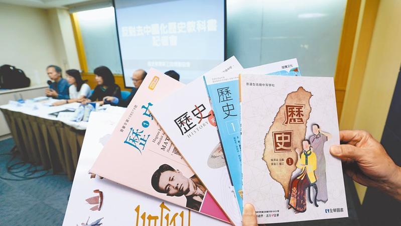 歷史課本大幅刪減中國古代歷史,你認不認同?