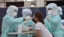英研究:普篩可有效降低21%確診數!快篩先抓出高病毒患者