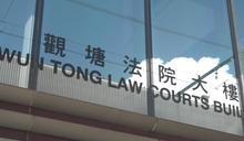 男子涉嫌兩度登入警隊內聯網被控 被裁定罪名不成立