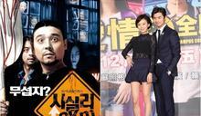 陳柏霖陳意涵睽違7年合體 翻拍韓恐怖片《時失兩公里》