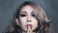 CL想念台灣水果 週末台北時尚趴開唱