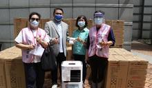 愛的延續公益協會捐冷水扇 各界捐3億4,432萬