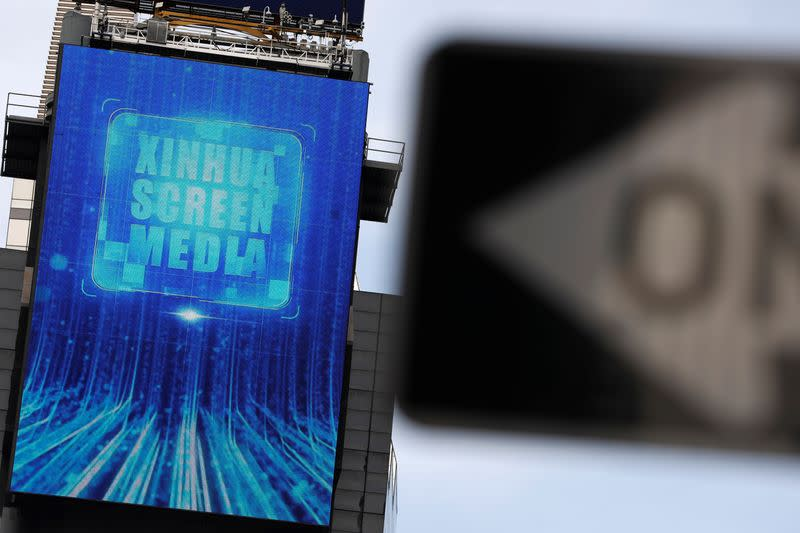 Xinhua protests U.S. move to cut number of its U.S.-based journalists - report