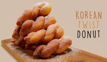 韓式麻花甜甜圈   簡易食譜