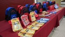 板橋區公所「愛心書包」將發送400戶 弱勢學生開心上學