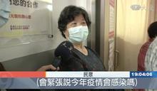 流感疫苗供不應求 專家:改打肺炎鏈球菌