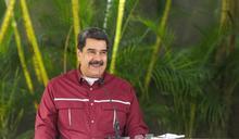 拜登上台 委內瑞拉總統:盼與美恢復對話