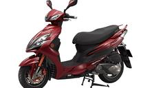 2017 Kymco Racing King 180 ABS