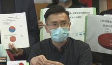 區議員批政府沒交代火眼實驗室對居民影響
