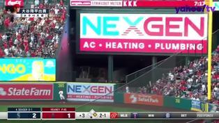 【MLB好球】甜滋滋的球 Kyle Seager拉出2分砲