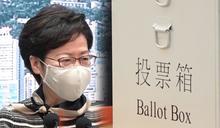 回應境外投票 特首稱要經過修例屆時公眾有機會表達