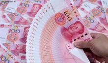 人民幣存款轉進美元 8月餘額跌破2400億元
