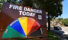 寶寶性別揭曉派對煙火 引發南加州野火