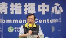 「1件事」比吵入境普篩更重要!專家:台灣只剩30天備戰