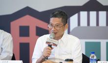 李永得:致力提升台灣文化內容產業競爭力 (圖)