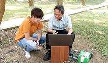 中正陳朝輝教授開發三維斷層掃描系統 為大地健檢