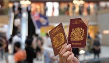 香港國安法:英國宣佈明年一月無條件開放香港BNO入境 可攜直系親屬