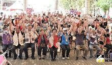 影/原住民族正名滿26周年 彰化縣慶祝原住民族日