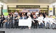 中華民國牙醫師公會全國聯合會捐款一百萬元力挺花蓮縣災難醫療救護隊