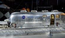 避免未知外星病毒侵害人類 NASA曾為登月太空人打造「防疫專車」