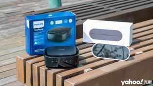 Philips飛利浦車用除菌空氣清淨機敞篷跑隧道開箱實測!瞬間擊敗空氣髒污!ft. LUFTRUM空氣品質檢測儀