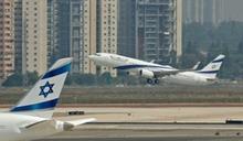 與阿聯關係邁向正常化 以色列班機直飛阿布達比