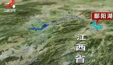 搜奇/中國百慕達 鄱陽湖老爺廟水域30年吞船200艘