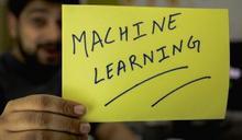 企業導入機器學習將臨新挑戰!2021 年 4 個發展趨勢一次看