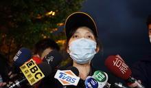 今早收到調動通知 俞秀端:太魯閣號事故偵辦進度不受影響