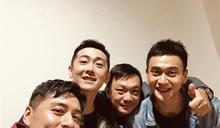《麥娜絲》導演「堯式幽默」超圈粉 劉冠廷王彩樺「愛情不用翻譯」逗樂全場