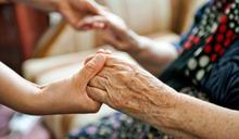 【Yahoo論壇/呂建和】老奶奶治療厚甲 只為一圓心裡那個秘密