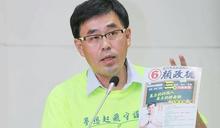 竹市五顆星市長施政報告 議員:虛幻不實