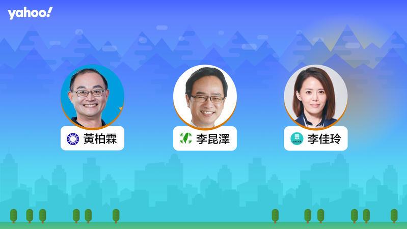 2020立委選舉高雄市第五選區(三民,苓雅),你支持誰?