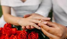 桃花開!4星座農曆年前有望閃婚