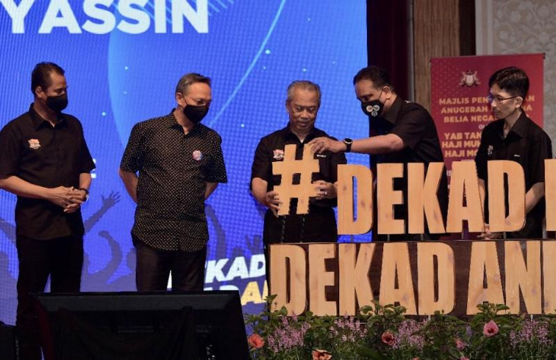 Prime Minister Tan Sri Muhyiddin Yassin (centre) during the national-level National Youth Day celebrations held at the Persada International Convention Centre in Johor Baru August 15, 2020. — Picture by Ben Tan