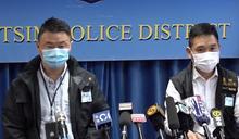 警方指無證據顯示尖沙咀命案因酒吧要關門引起衝突