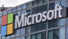 4年逾3000億元產值!微軟在台建資料中心2024年前啟用
