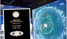 下月上演20年一遇木星合土星 兩星400年來最接近