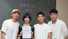 2021韓劇片單出爐!鄭雨盛製作《寂靜大海》找孔劉尬影后