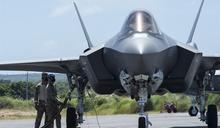 美空軍增強攻防能力 抗「中」飛彈威脅
