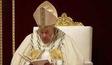 美國第二位天主教徒總統獲教宗認可!方濟各致電拜登祝賀當選