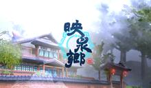 創夢實驗室》行銷台灣!手遊團隊「魚拓」跨界合作擁抱千萬營收目標(下)