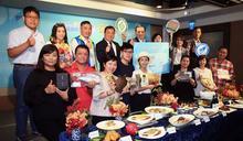 屏首開屏東雙認證優質水產 與國際級台北六福萬怡酒店跨界合作